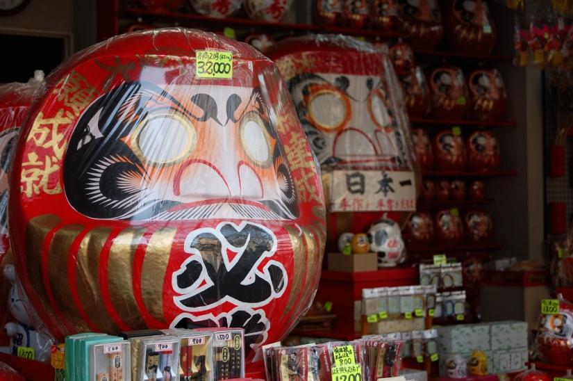 《日本對頭人》系列﹣達摩祖師與選舉