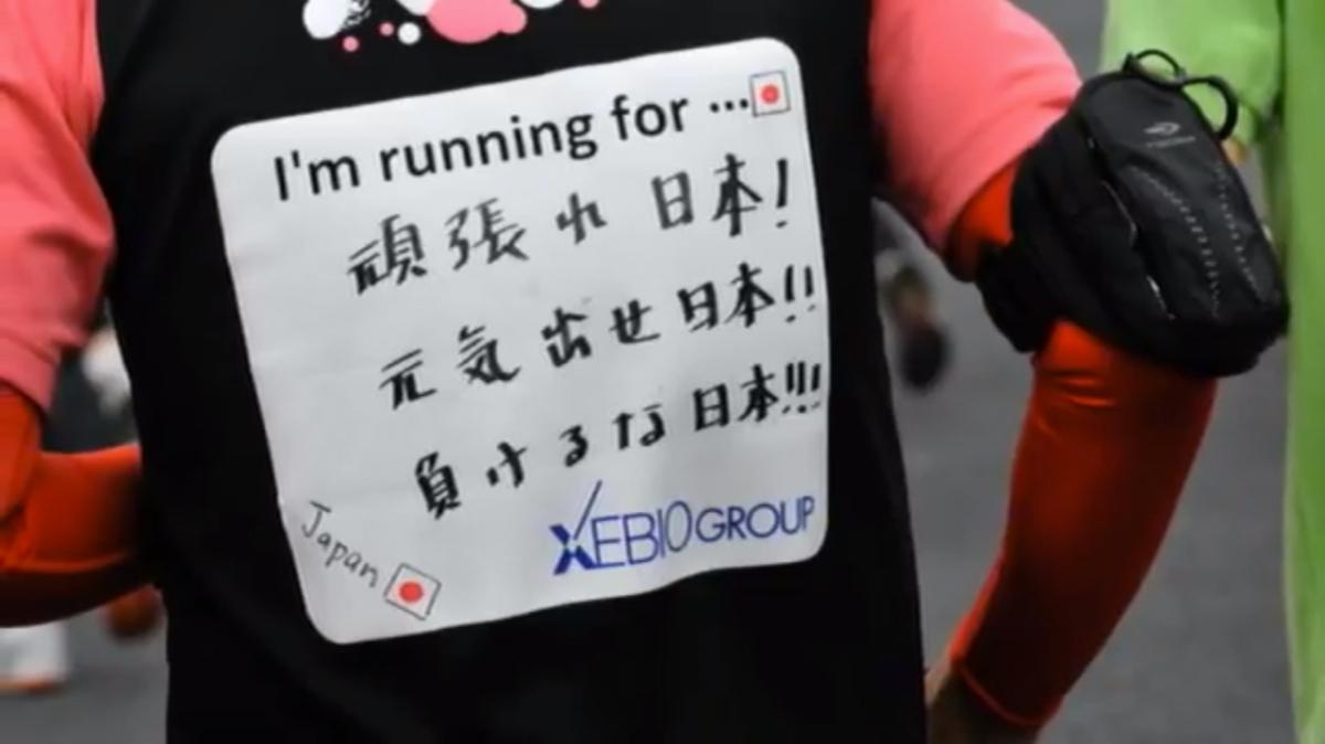 東京馬拉松另類報名法 ﹣《AM730》18/1