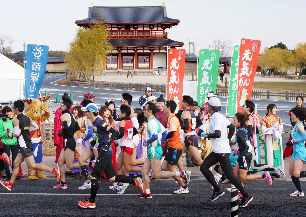 奈良馬拉松 5月29日開始報名(上)
